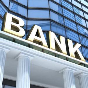 Банки Артемовского