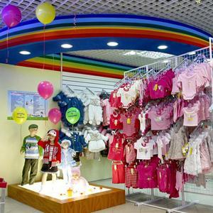 Детские магазины Артемовского