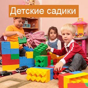 Детские сады Артемовского