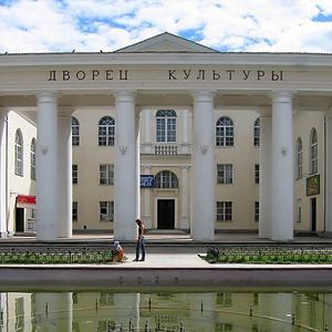 Дворцы и дома культуры Артемовского