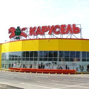 Гипермаркеты Артемовского