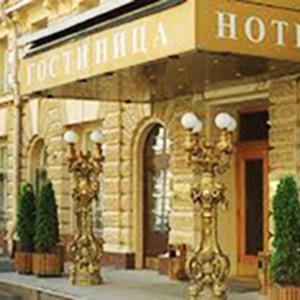 Гостиницы Артемовского