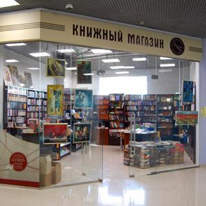 Книжные магазины Артемовского
