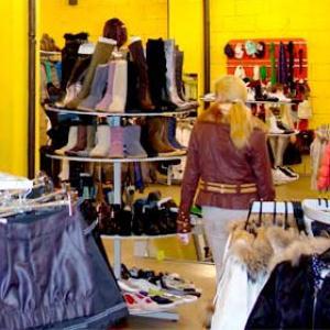 Магазины одежды и обуви Артемовского