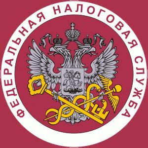 Налоговые инспекции, службы Артемовского