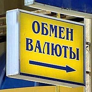 Обмен валют Артемовского