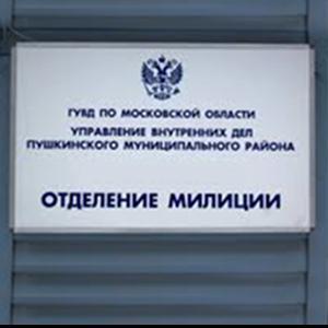 Отделения полиции Артемовского