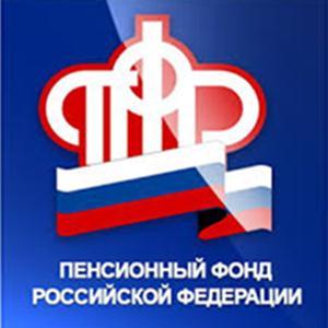Пенсионные фонды Артемовского