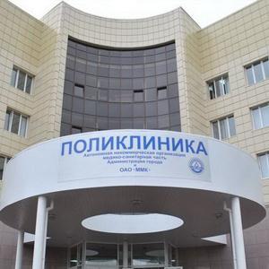 Поликлиники Артемовского