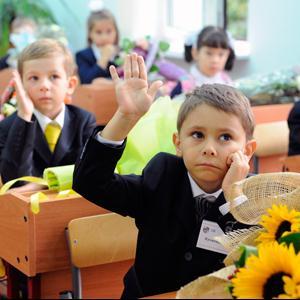 Школы Артемовского