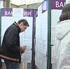 Центры занятости в Артемовском