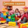 Детские сады в Артемовском