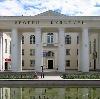 Дворцы и дома культуры в Артемовском
