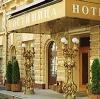 Гостиницы в Артемовском