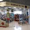 Книжные магазины в Артемовском