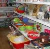 Магазины хозтоваров в Артемовском