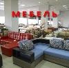 Магазины мебели в Артемовском