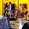 Магазины одежды и обуви в Артемовском