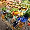 Магазины продуктов в Артемовском