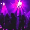Ночные клубы в Артемовском