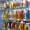 Парфюмерные магазины в Артемовском