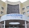 Поликлиники в Артемовском