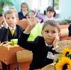 Школы в Артемовском