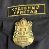 Судебные приставы в Артемовском