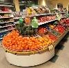 Супермаркеты в Артемовском