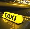 Такси в Артемовском