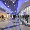 Торговые центры в Артемовском