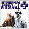 Ветеринарные аптеки в Артемовском