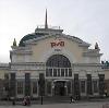 Железнодорожные вокзалы в Артемовском