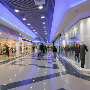 Торговые центры Артемовского