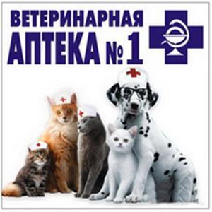 Ветеринарные аптеки Артемовского