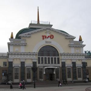 Железнодорожные вокзалы Артемовского